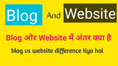 Blog vs Website difference