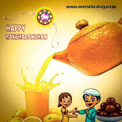 Happy Raksha Bandhan, Raksha Bandhan Photo