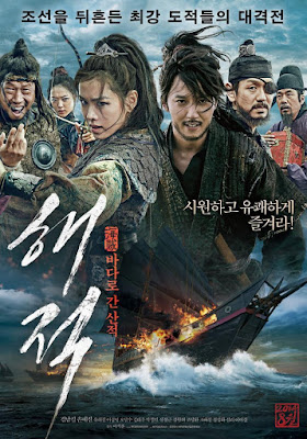 The Pirates 2014 DVD R1 NTSC Latino