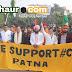 पटना : पैदल मार्च कर नागरिकता संशोधन अधिनियम के बारे में किया जागृत