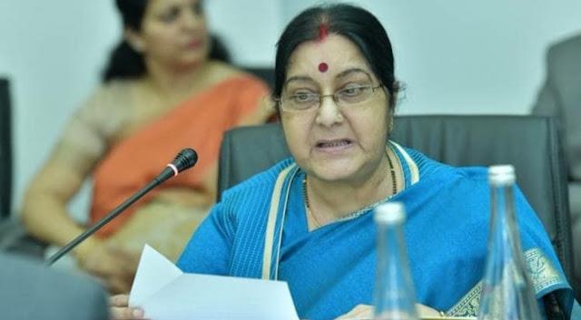 दिल का दौरा पड़ने से सुषमा स्वराज का निधन दिल्ली एम्स में ली अंतिम सांस.