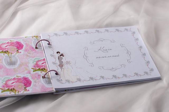 свадебные аксессуары кировград, свадебные аксессуары екатеринбург, свадебные аксессуары невьянск,свадебные аксессуары, свадебный набор, набор в розовом и лазурном, свадебные бокалы, семейный очаг, мастерская лисица, подушечка для колец, свадебная казна, семейный банк, рассадочные карточки, подвязка невесты, книга пожеланий, папка для свидетельства о браке