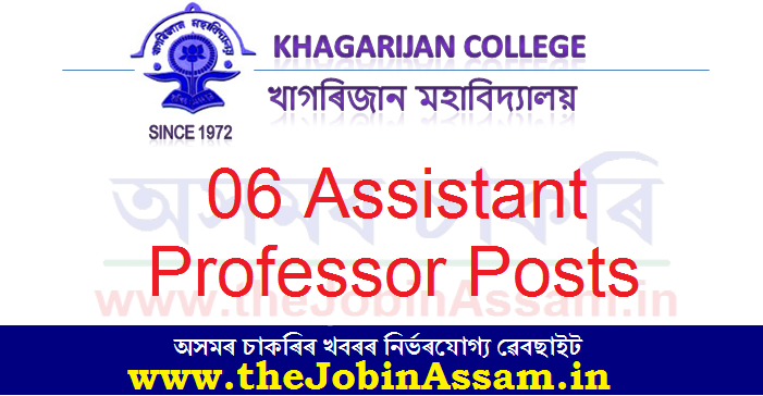 Khagarijan College, Nagaon recruitment 2020