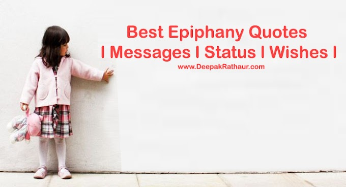 Best Epiphany English Quotes l Status l Wishes l Messages - 2020
