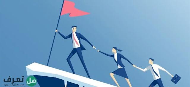 هل تعرف كيف تصبح قائد ناجح ؟
