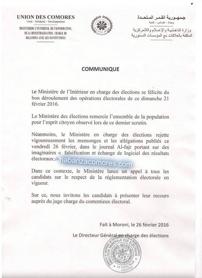 Lections le minist re de l 39 int rieur lance un appel for Elections ministere de l interieur