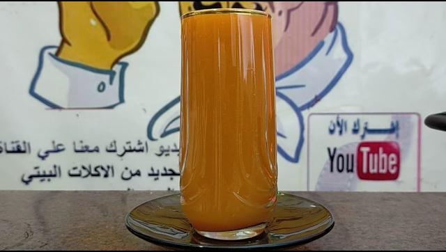 طريقة عمل عصير الجزر الشيف محمد الدخميسي