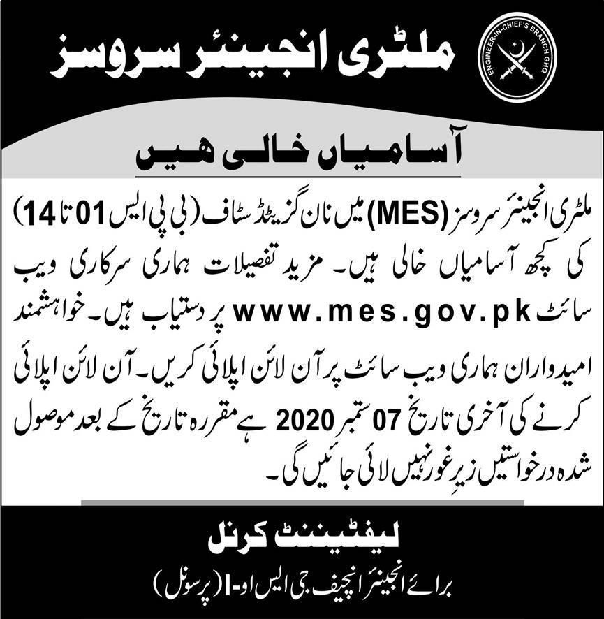 Military Engineering Services Rawalpindi Jobs