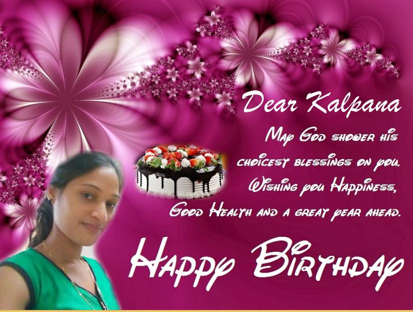 Goitway Software Consulting And Services Birthday Wishes To Kalpana