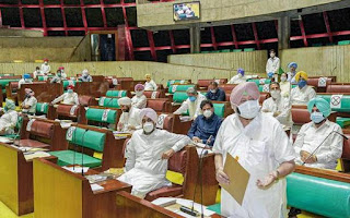 Punjab passed a Resolution Against Centre's Farm Ordinance