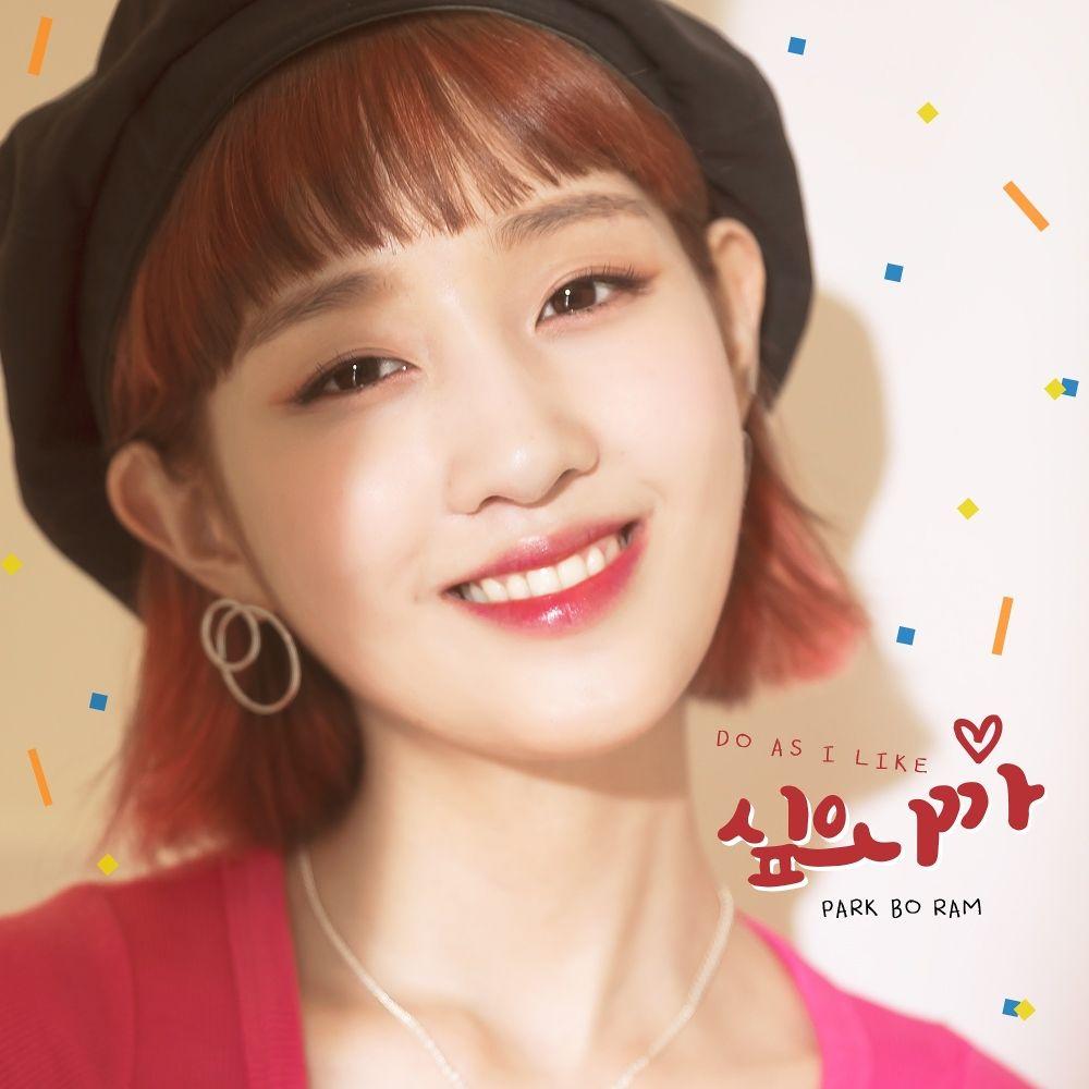 Park Boram – Do as i like – Single