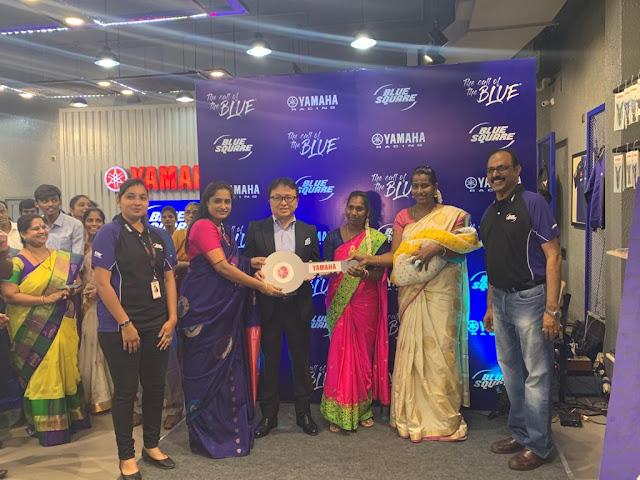 Yamaha launches its 2nd Blue Square in Chennai