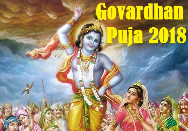 Govardhan Puja, govardhan puja wishes, govardhan puja images, govardhan puja 2018, govardhan puja, happy govardhan puja, 2018 govardhan puja, govardhan puja 2018 date, govardhan puja 2018 wishes video, govardhan pooja, happy govardhan pooja whatsapp status 2018, govardhan puja song, govardhan puja image, happy govardhan puja 2018, govardhan puja katha, govardhan puja whatsapp status, govardhan, happy govardhan, govardhan puja messages, govardhan puja 2017, govardhan puja messages hindi