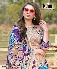 Ishaal Gulmohar 12 Pure Lawn Salwar Kameez Collection 2020 Latest