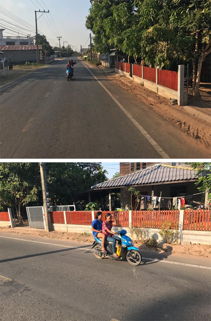 Surin Street View