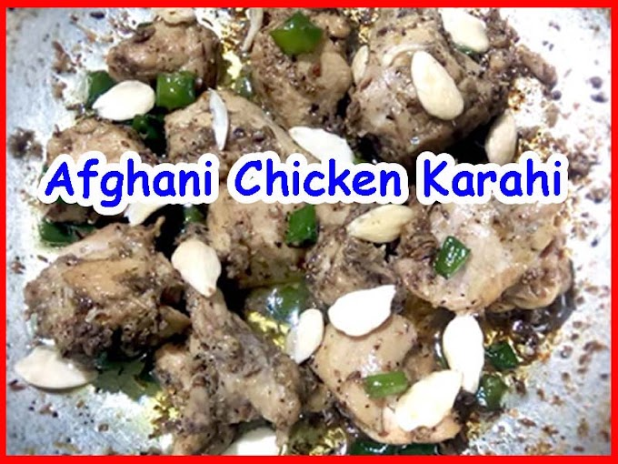 Original Chicken Afghani Karahi Recipe