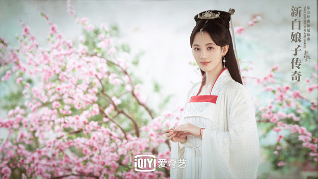 the legend of white snake cdrama Ju jingyi