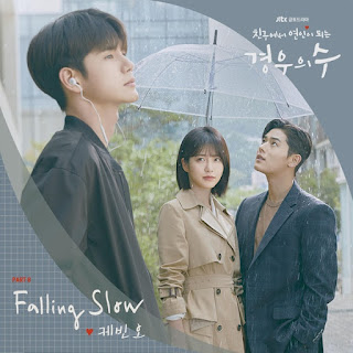 KEVIN OH (케빈오) FALLING SLOW