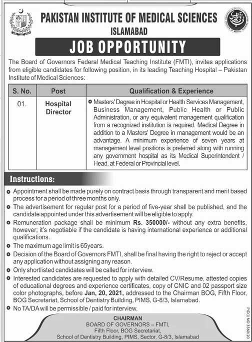 Pakistan Institute of Medical Sciences PIMS Jobs in Pakistan 2021 Latest Advertisement For Hospital Director Post-2