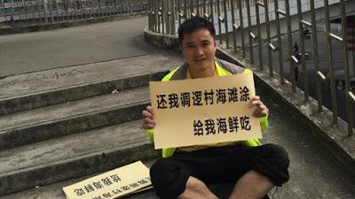 协助家乡村民维权保卫家乡海滩的广东人权律师陈武权被判刑5年
