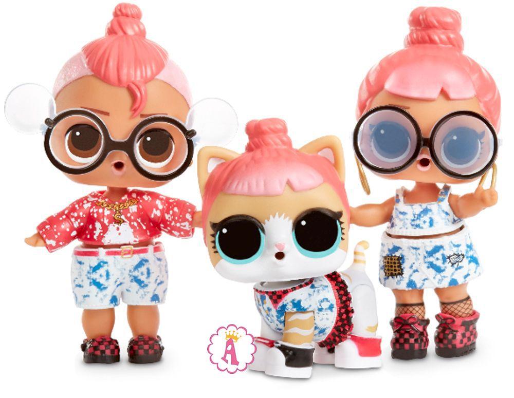 Семейка куколок Лол Block Party B.B., Bro, K.T.
