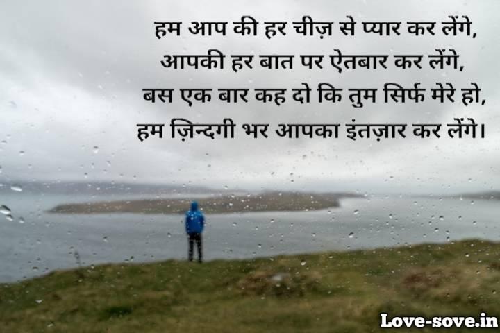 Miss You Shayari In Hindi | Yaad Shayari | याद शायरी हिंदी में।