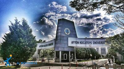 جامعة أفيون كوجه تبه ( Afyon Kocatepe Üniversitesi ) مفاضلة 2020