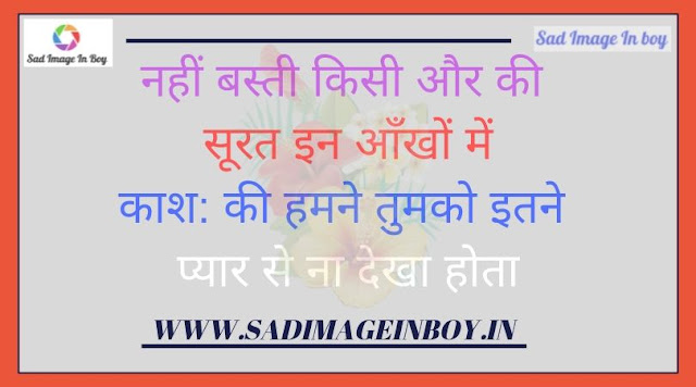 Sad Quotes With Pictures | Sad Face | disappointment quotes