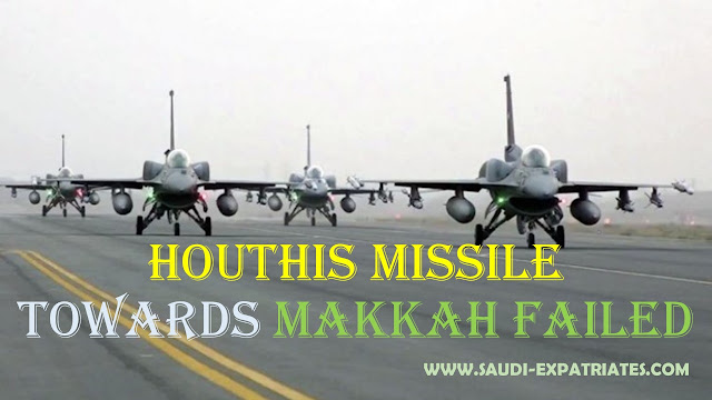 FAILED MISSILE ATTACK TOWARDS MAKKAH