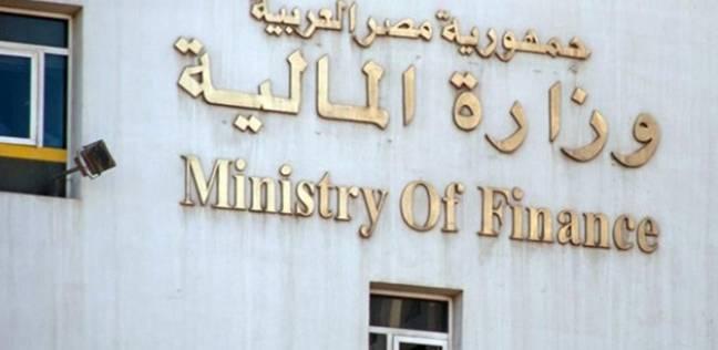 تعينات حكومية في وزارة المالية محاسبين و خريجي تجارة مصر 2021