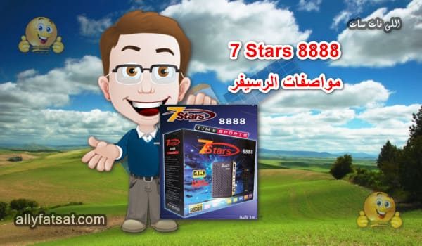 Receiver 7 stars 8888