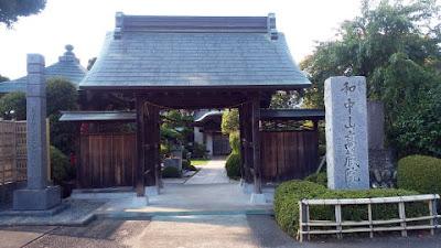 15番札所 高蔵院