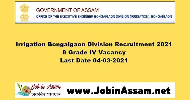 Irrigation Bongaigaon Division Recruitment 2021 - 8 Grade IV Vacancy- Last Date 04-03-2021