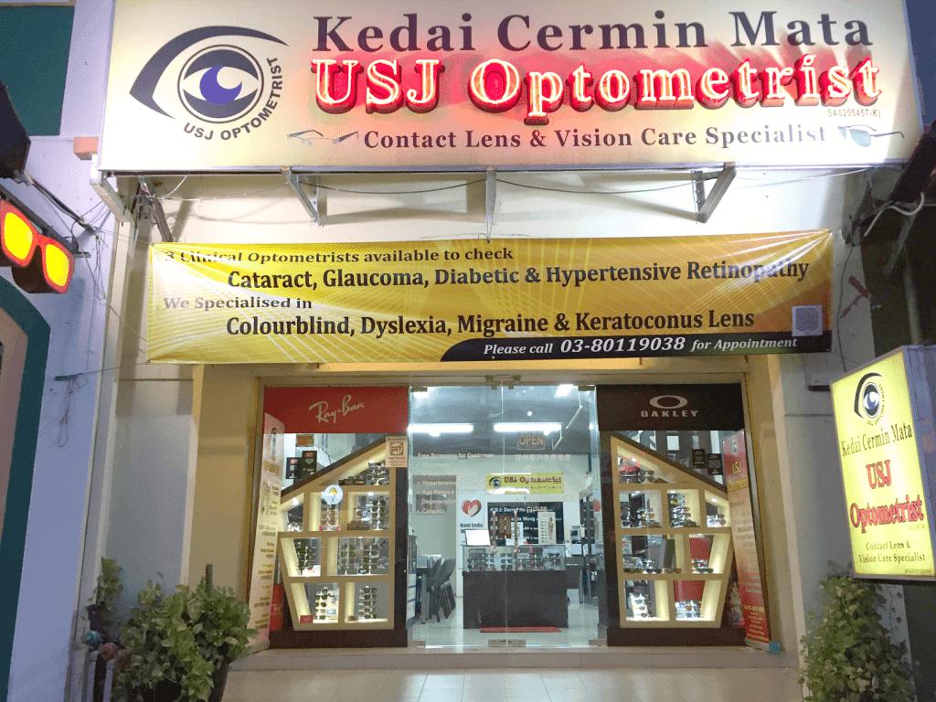 USJ Optometrist merawat rabun warna