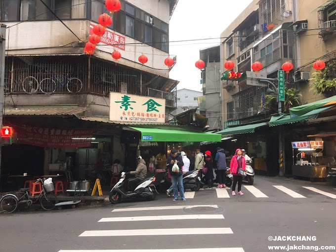 Food in Taipei,Xinyi District,Vegetarian Pan-fried Stuffed Bun-Fude Traditional Market