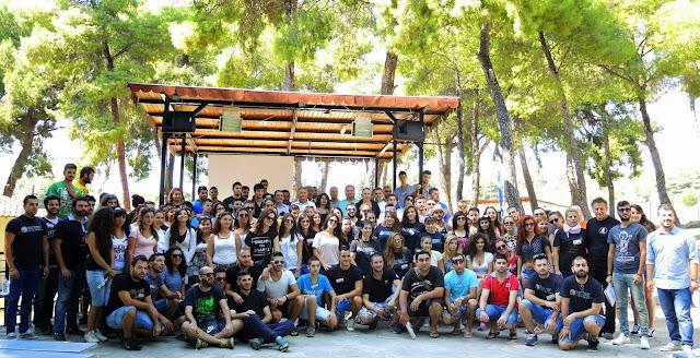 Η Ποντιακή νεολαία της ΠΟΕ καλεί τα μέλη της σε συνάντηση στην Αν. Μακεδονία & θράκη
