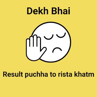 Dekh bhai Result Puchha to Rista khatam !