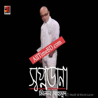 Shopnodana by Milon Mahmud  2011 Eid album Bangla mp3 song free download