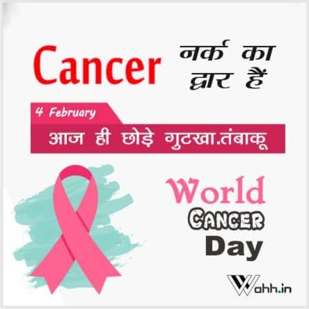 World-Cancer-Day-Slogan-Hindi