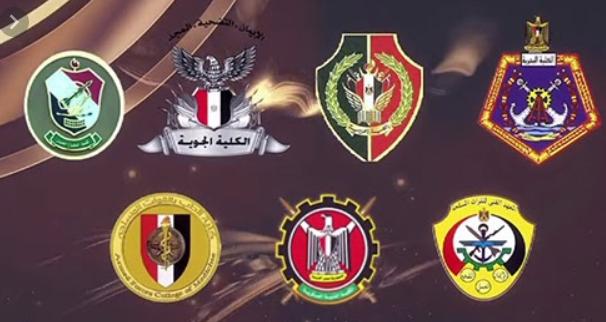 ملف كامل عن التقديمات للكليات والمعاهد العسكرية 2021