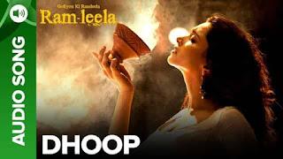 धूप Dhoop Lyrics In Hindi - Shreya Ghoshal