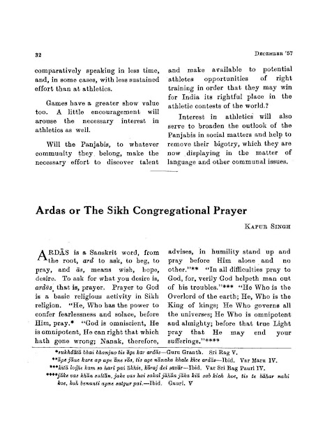 http://sikhdigitallibrary.blogspot.com/2017/01/ardas-or-sikh-congregational-prayer.html