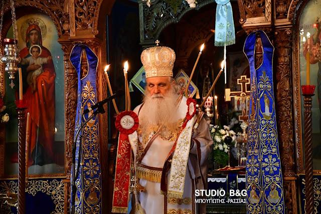 Αρχιερατική Θεία Λειτουργία για τον Άγιο Παντελεήμονα στις Μυκήνες..EIKONEΣ