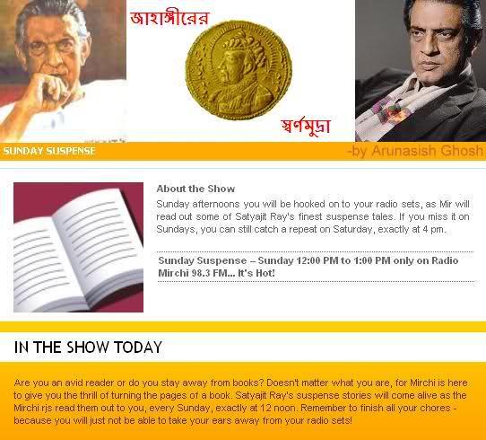 Hindi Mp3newsong Satyajitjena: SUNDAY SUSPENSE Story Of Satyajit Roy Download. (radio