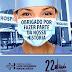 Hospital de Base de Itabuna completa 22 anos