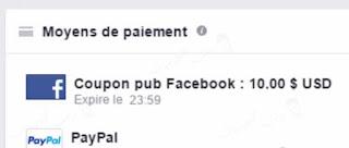 قسيمة فيسبوك