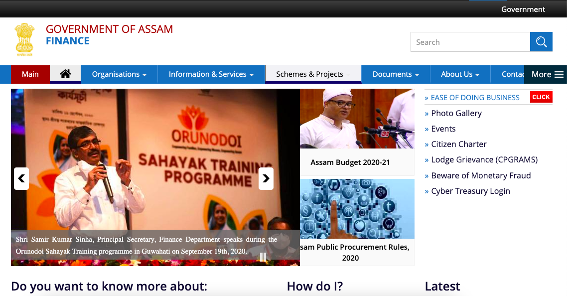 Assam Orunodoi Scheme: Online Application, Qualifications, Facilities and Forms