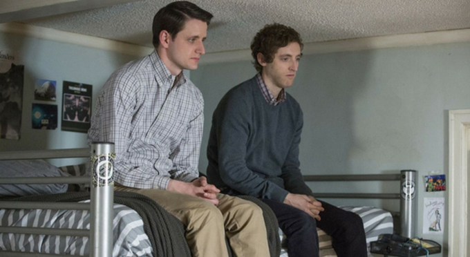 Jared y Richard (Silicon Valley)