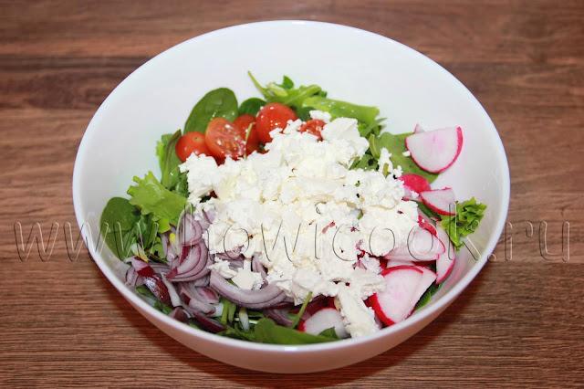 рецепт салата с черри, редисом и сыром фета с пошаговыми фото