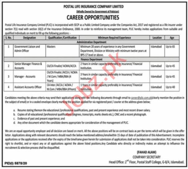 Postal Life Insurance Company Limited PLIC Jobs 2021 in Pakistan